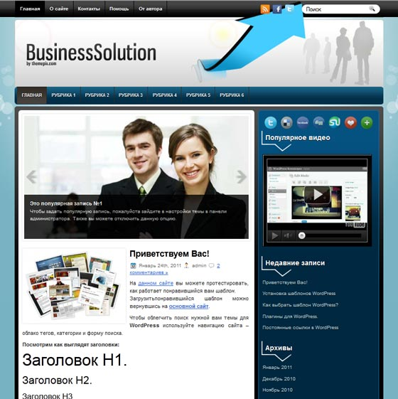 BusinessSolution