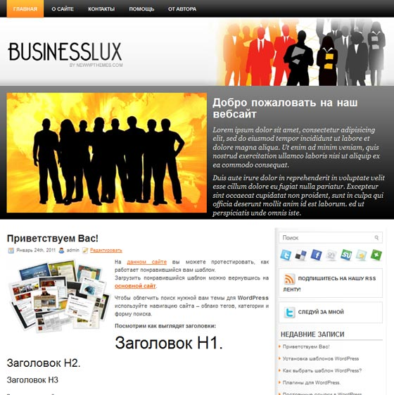 BusinessLux